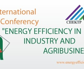 I International Conferency  «Energy efficiency in industry and agribusiness»