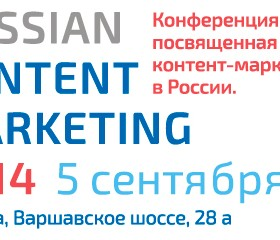 Russian Content Marketing 2014