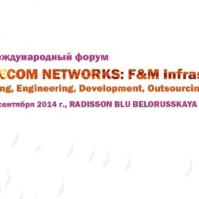 TELECOM NETWORKS F&M Infrastructure. Sharing, Engineering, Development, Outsourcing & Metering
