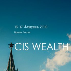 CIS Wealth Москва 2015