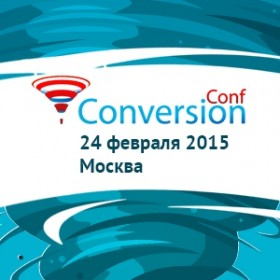 ConversionConf 2015