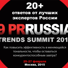 PRRussia Trends Summit 2015