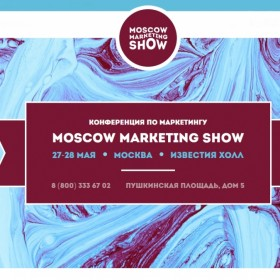 Moscow Marketing Show