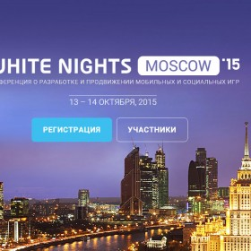 White Nights Moscow 2015