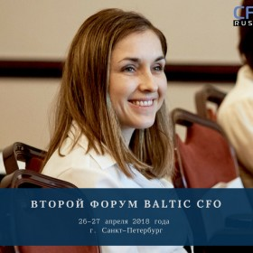 Форум Baltic CFO