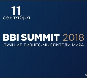 BBI Summit 2018